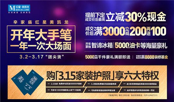 850-500 (2).jpg