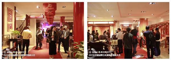 数百名来自全国各地的经销商齐聚东成红木,近距离欣赏及感受东成红木家具的风采