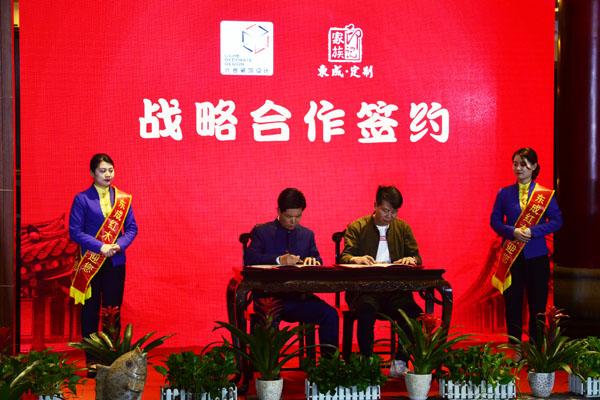 东成红木董事长张锡复(左)与深圳六合设计机构董事长杨锋华战略合作签约
