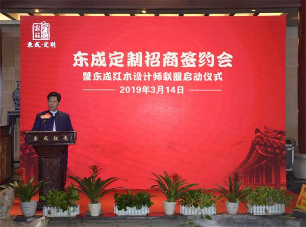 东成红木董事长张锡复在讲话中指出,红木定制设计师联盟是对红木行业的又一个创举,期望更多设计师的加入,开启红木定制时代