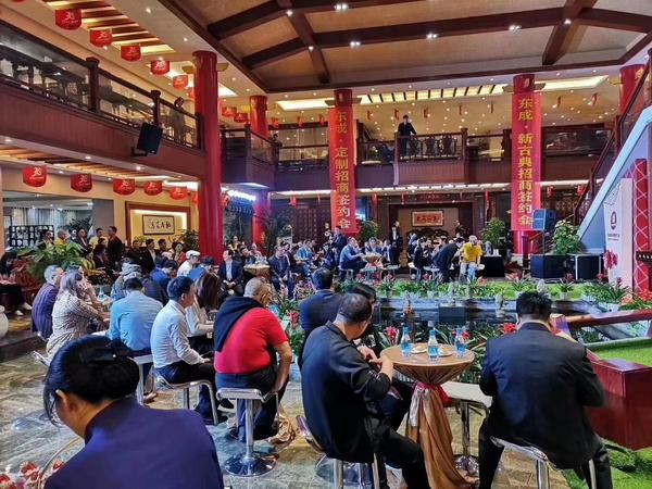 东成红木设计师联盟启动会现场