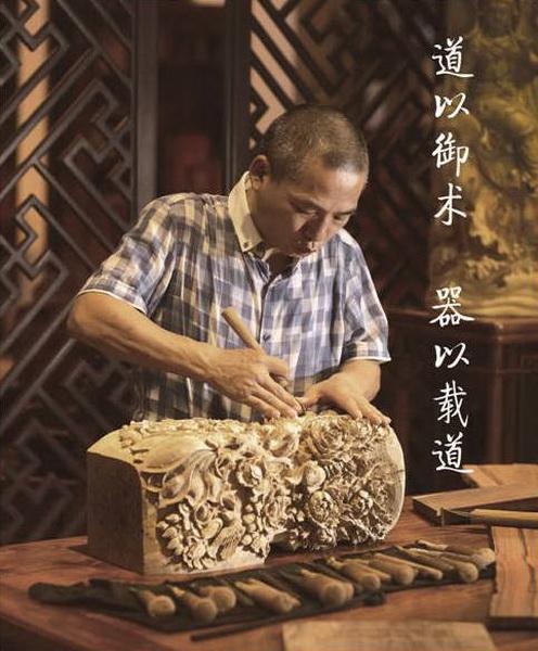 王士丰凭借卓越的技艺成为业内首屈一指的红木精雕师.jpg