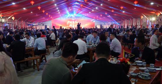 第四届中国家居人群英会在佛山潭州国际会展中心广场拉开帷幕