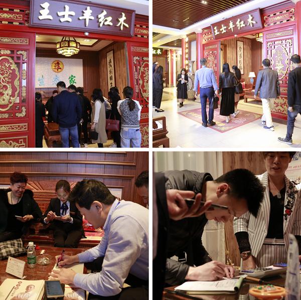 百名经销组团到王士丰红木展厅洽谈、选购红木家具.jpg