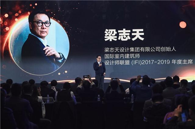 2018金騰獎頒獎典禮現場 (3).jpg