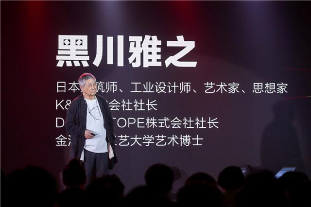 2018金騰獎深圳站 (2).jpg