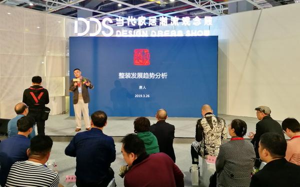 泛家装行业著名战略专家唐人进行《大家居整装发展趋势》主题演讲.jpg