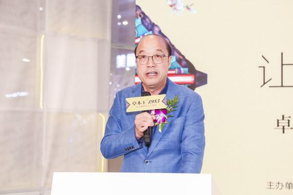 卓木王董事长杜承三致辞.jpg