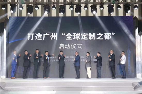 """卡诺亚副总经理兼营销总经理赖永精(右4)应邀出席""""全球定制之都""""启动仪式"""