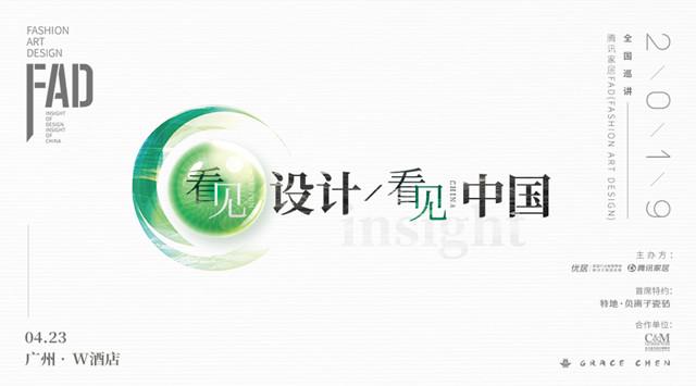微信�D片_20190327103202_副本.jpg
