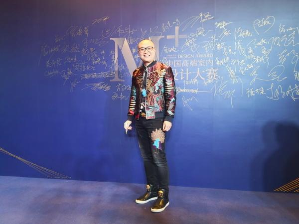 卓木王总裁杜长江出席M+中国高端室内设计大赛.jpg