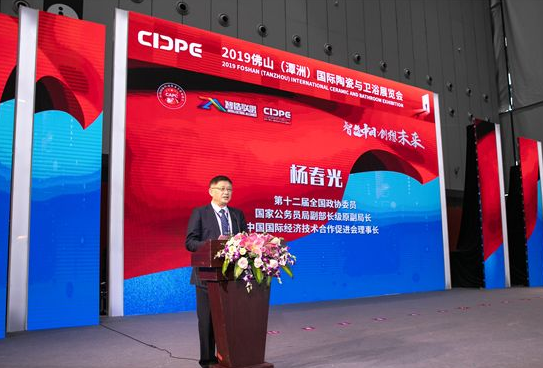 """智造中国 创想未来""""集成建筑产业论坛取得圆满成功"""