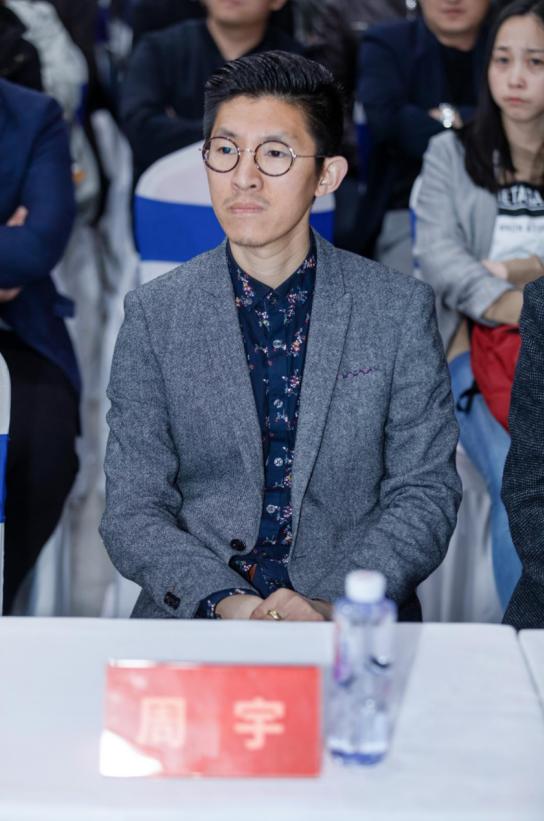 摩登时代教育校长周宇.png