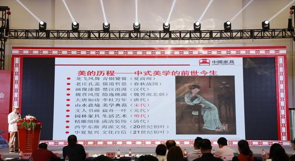 彭亮教授提到宋代和晚明是美学发展的高峰时期.JPG