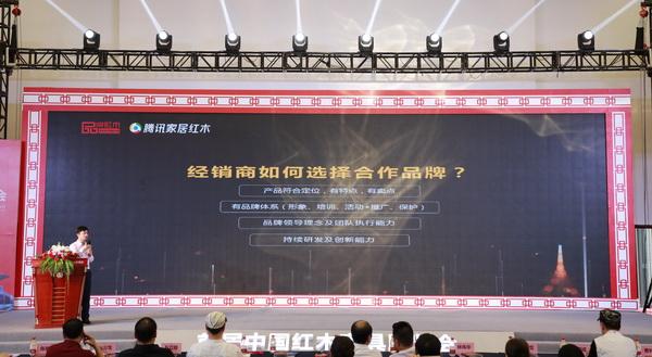 林伟华总编分析经销商痛点并解答了经销商如何选择合作品牌2.JPG