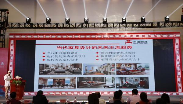 彭亮教授分享当代家具设计的未来主流趋势.JPG