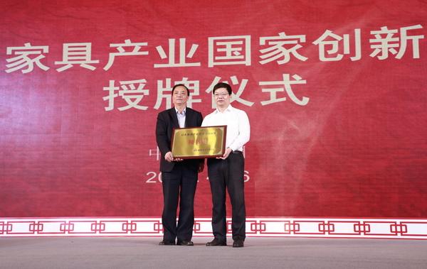 红木家具产业国家创新联盟秘书处授牌仪式.jpg