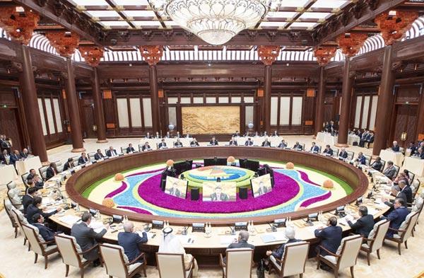 """4月27日,第二届""""一带一路""""国际合作高峰论坛在北京雁栖湖国际会议中心举行圆桌峰会"""