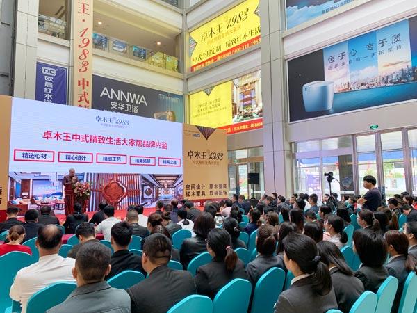 卓木王总裁杜长江向现场嘉宾介绍中式精致生活大家居的品牌内涵