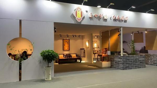 御乾堂红木亮相首届中国红木家具展览会.jpg