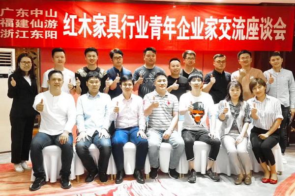 御乾堂红木总经理马姣姣(前排右二)出席交流座谈会.jpg