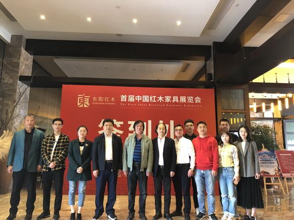 御乾堂红木总经理马姣姣(右二)出席首届中国红木家具展览会并与众多东阳龙头骨干企业的企业家合影留.jpg