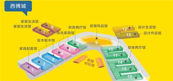 6月成都,7月东莞,家居行业将迎来重头戏!