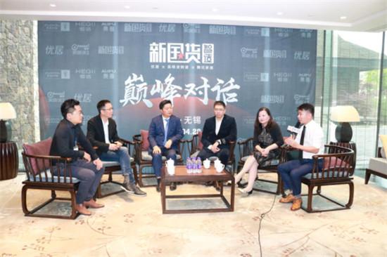 巅峰对话 吴晓波、恒洁、左右、奥普和蔡总.jpg