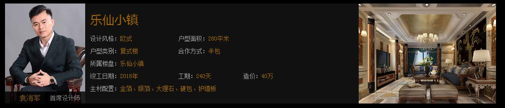 QQ图片20190508151006.png