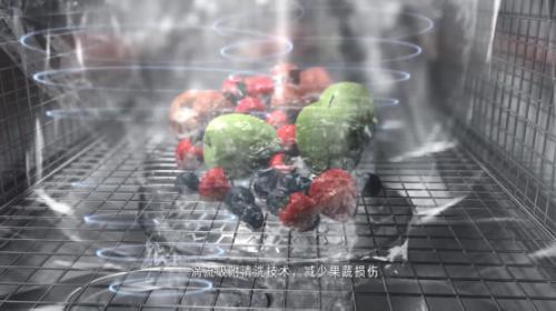 【腾讯家居】火星人D7洗碗机测评-0509927.png
