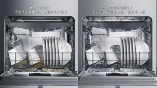 【腾讯家居】火星人D7洗碗机测评-05091002.png