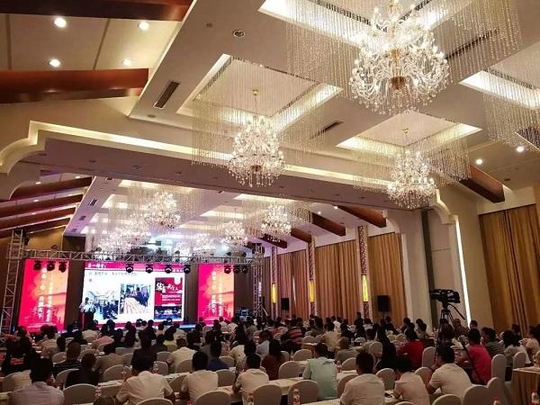 2017年,中信红木在乌镇举行经销商大会