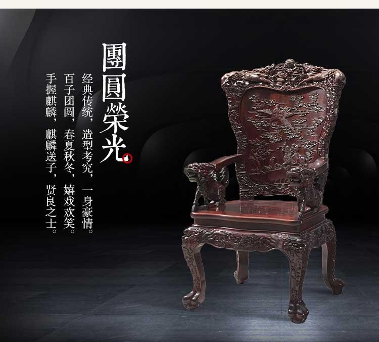 百子团圆餐桌-3.jpg