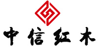 中信红木.jpg