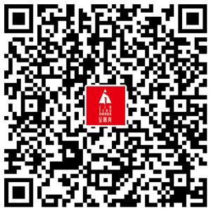 微信图片_20190524105411_副本.png