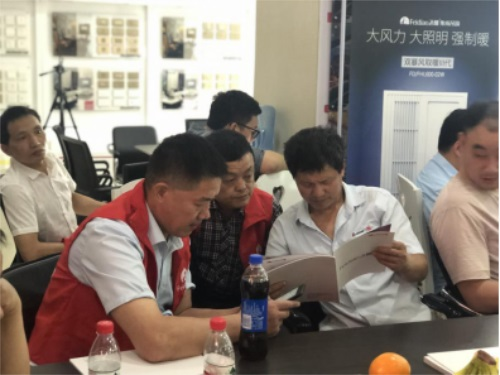 终-0514 飞雕培训会武汉站 活动稿1038.JPG