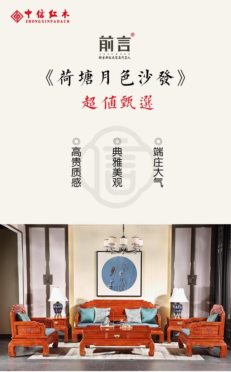 中信腾讯产品介绍-1A.jpg