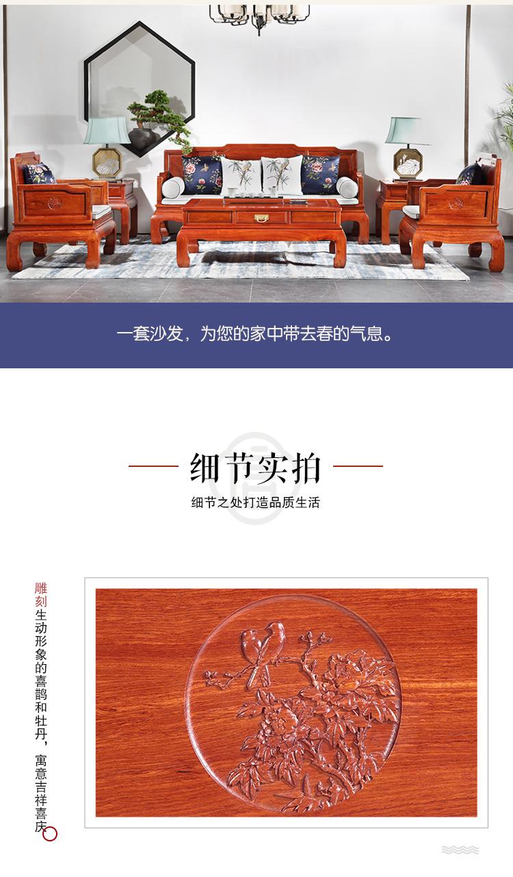 中信腾讯产品介绍-2《喜春来沙发》2.jpg