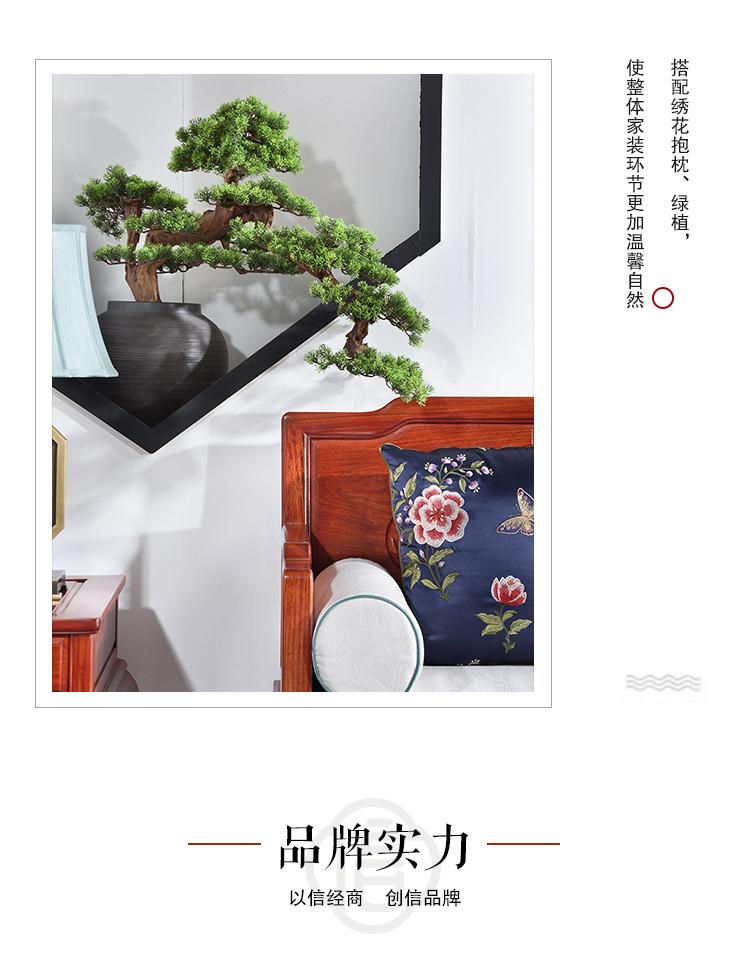 中信腾讯产品介绍-2《喜春来沙发》4.jpg
