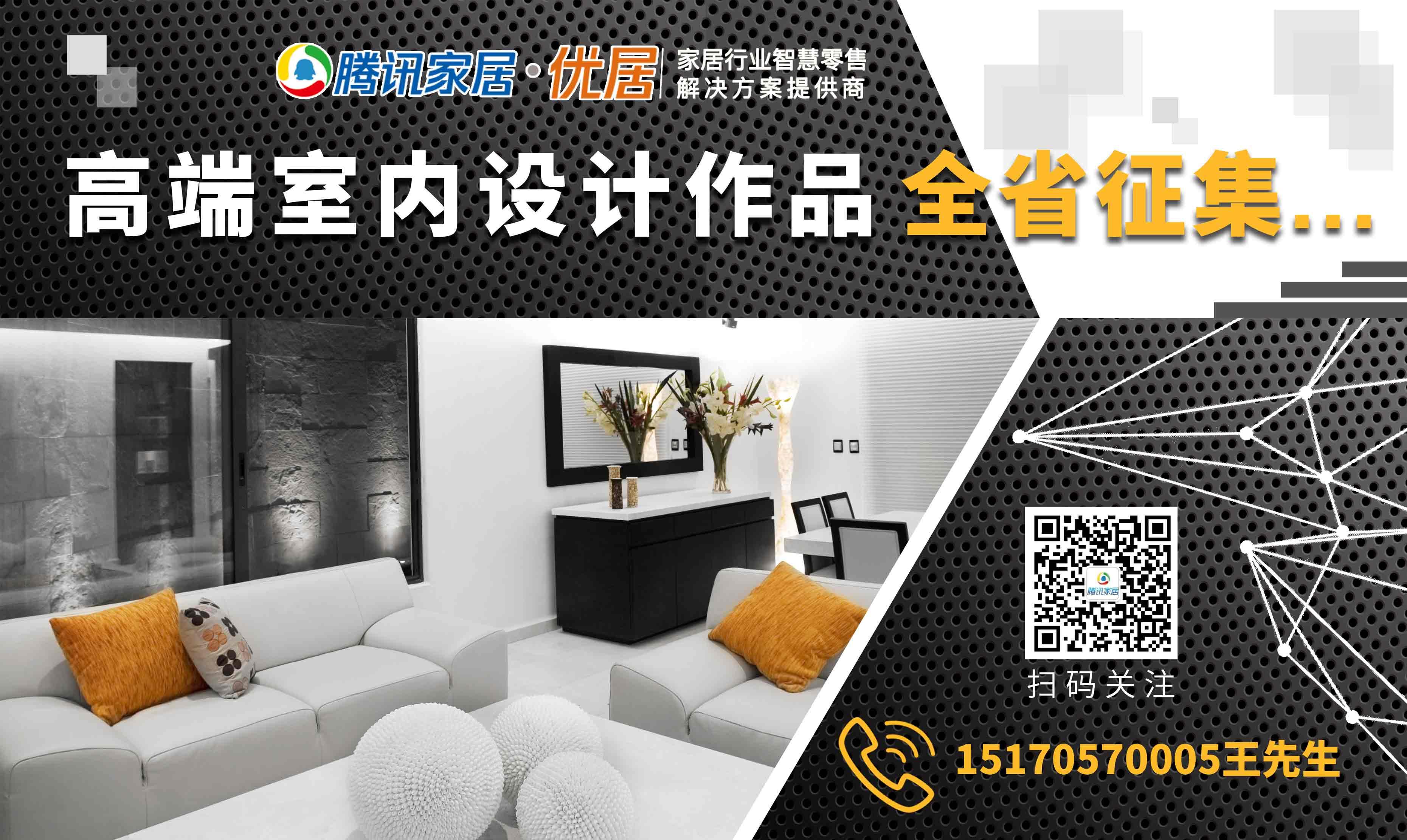 微信图片_20190520152336.jpg