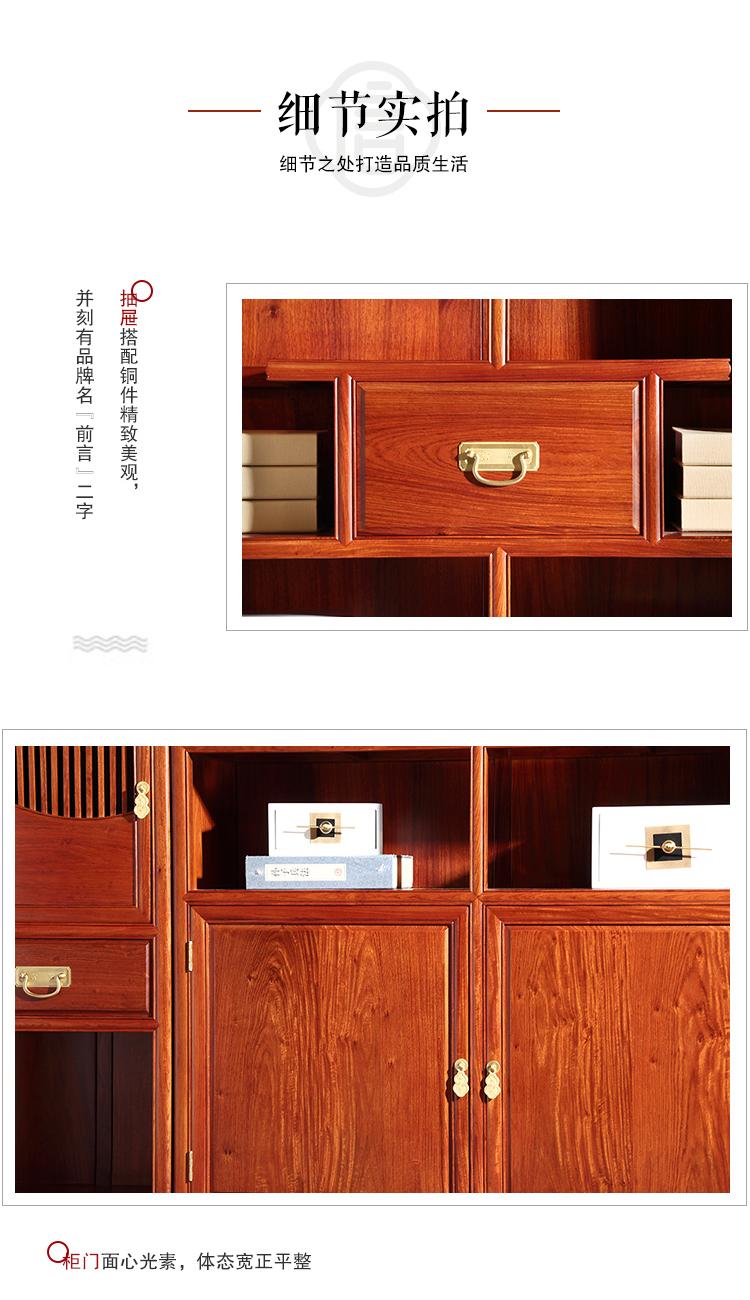 中信腾讯产品介绍《满堂彩书房》3.jpg