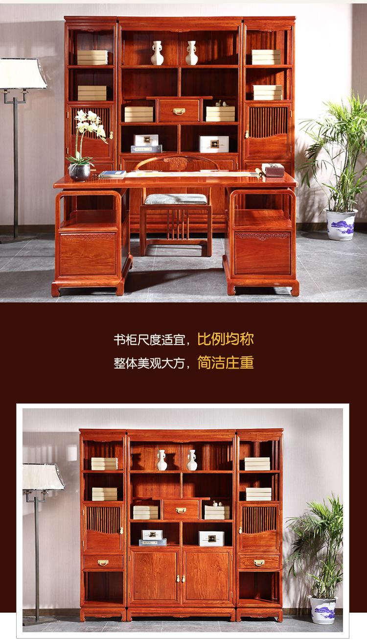 中信腾讯产品介绍《满堂彩书房》2.jpg
