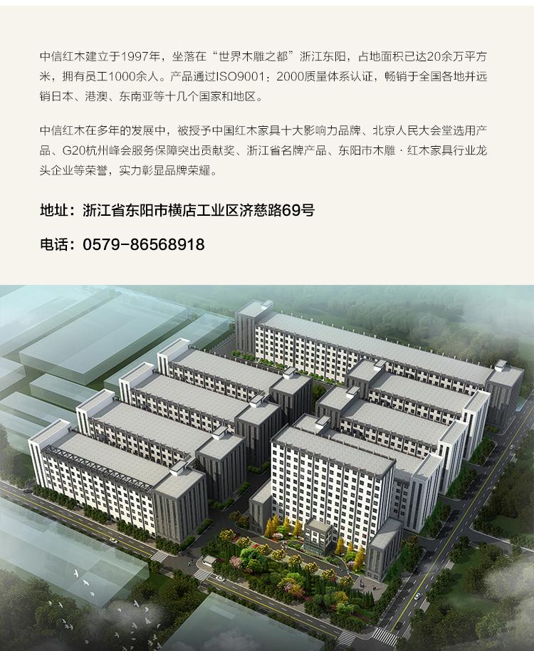 中信腾讯产品介绍《满堂彩书房》5.jpg