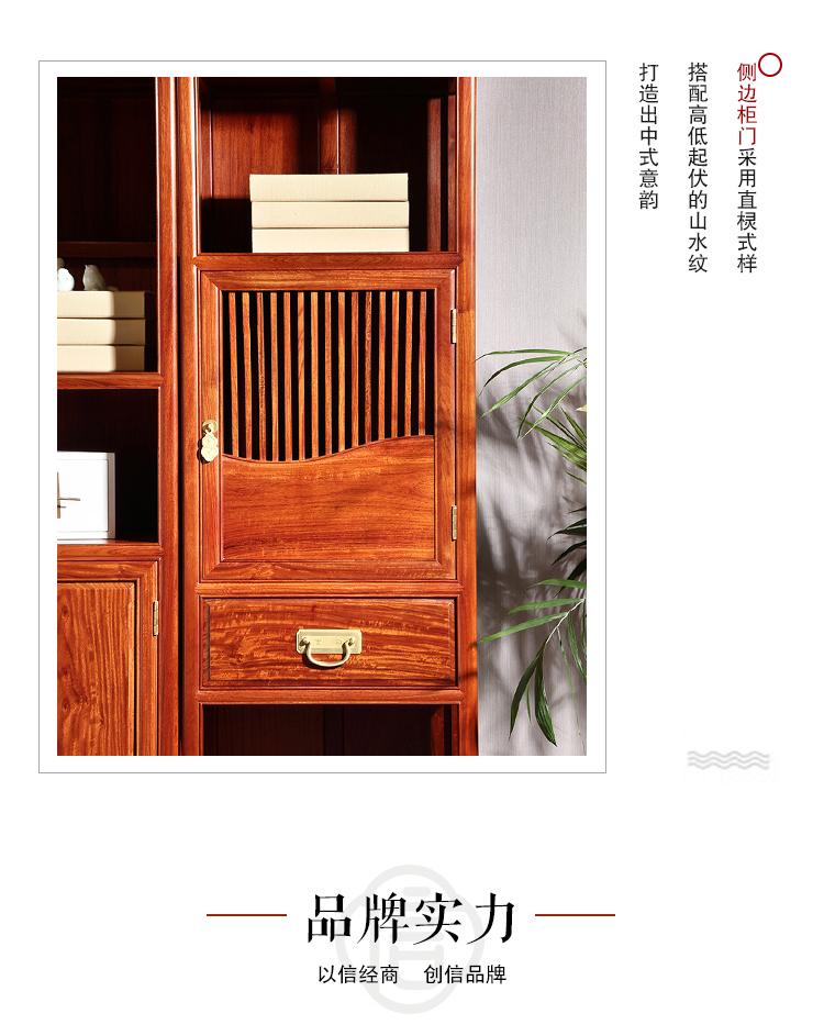 中信腾讯产品介绍《满堂彩书房》4.jpg