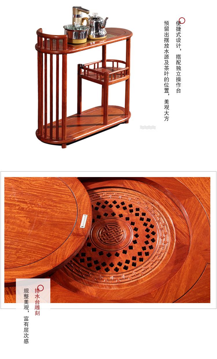 中信腾讯产品介绍《圆融茶台》3.jpg