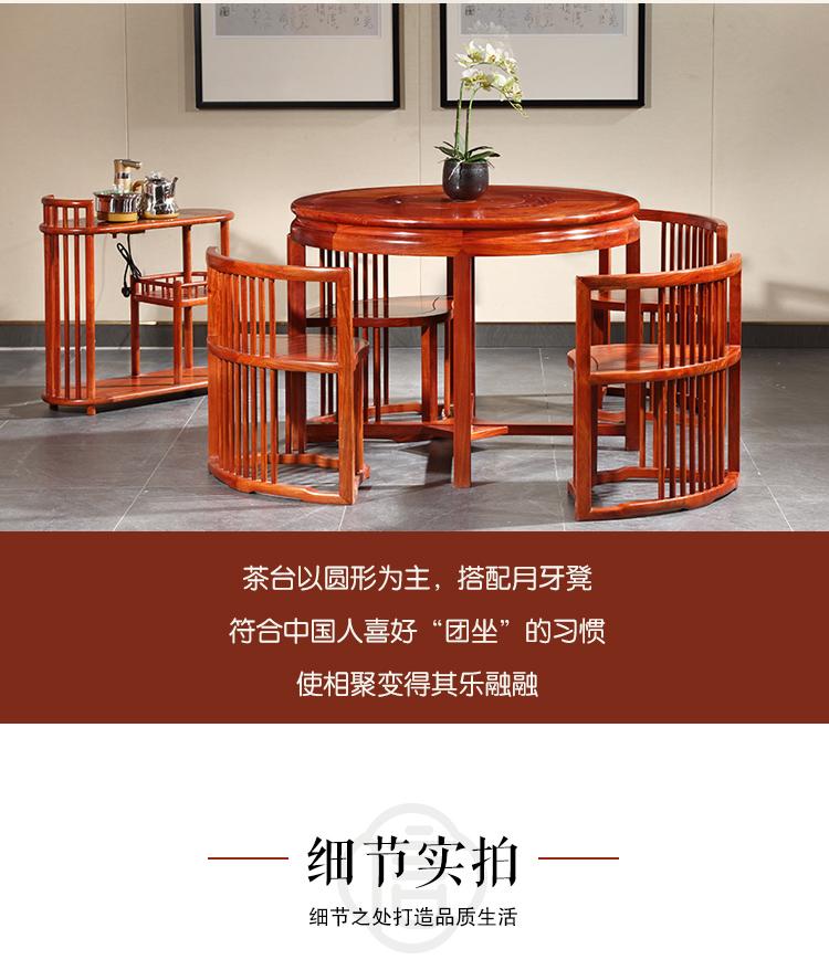 中信腾讯产品介绍《圆融茶台》2.jpg