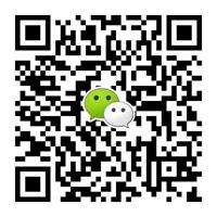 招商咨詢熱線:舒小姐  135 2819 1214