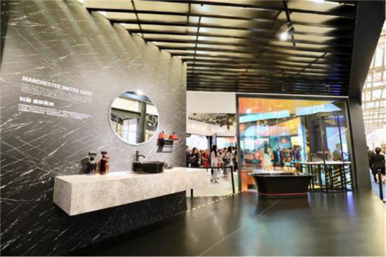 【活动稿】敢梦敢出色 科勒震撼亮相2019中国国际厨卫展419.png