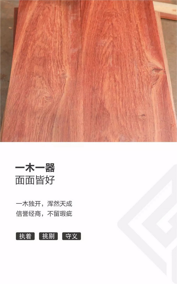 中信红木3.jpg