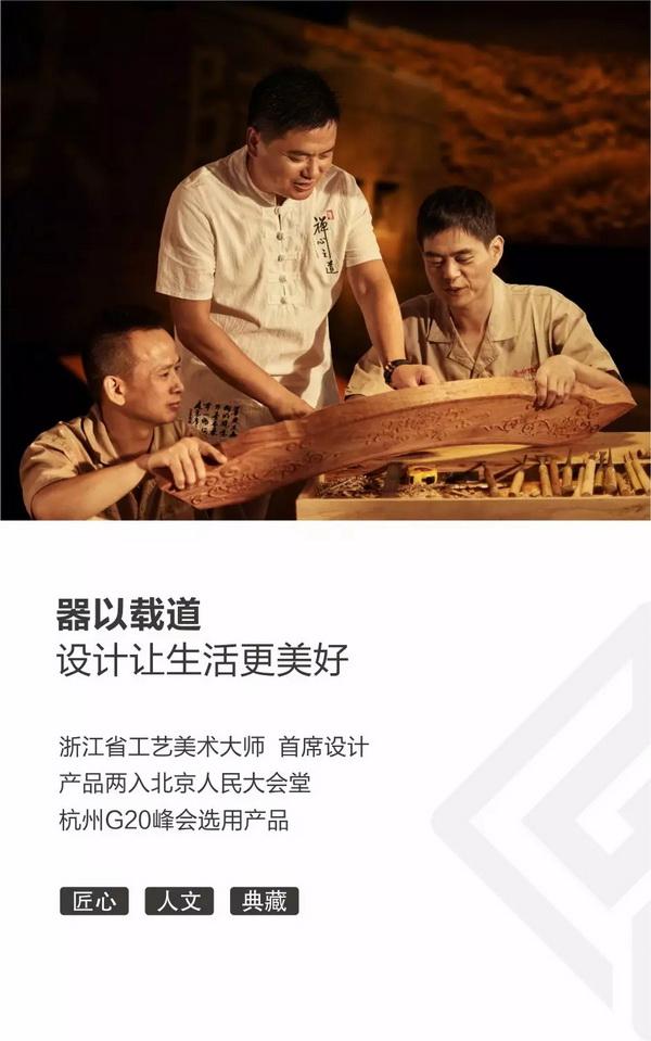 中信红木4.jpg